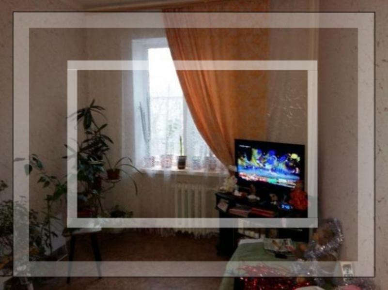 3 комнатная квартира, Харьков, Новые Дома, Стадионный пр зд (472208 8)