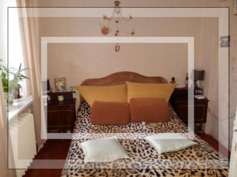 3 комнатная квартира, Харьков, Новые Дома, Стадионный пр зд (472208 9)