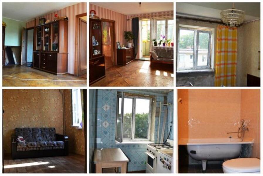 2 комнатная квартира, Харьков, Восточный, Шариковая (472424 1)