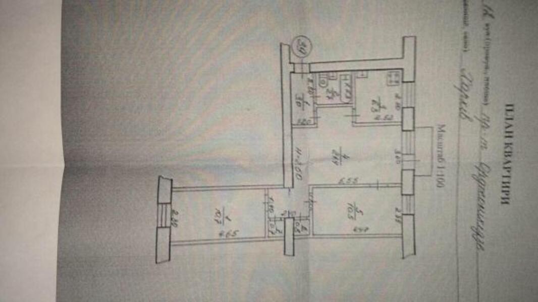 2 комнатная квартира, Харьков, ХТЗ, Бекетова (472808 1)