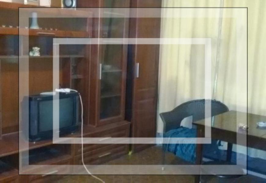 1 комнатная квартира, Харьков, Артема поселок, Ковтуна (472963 11)