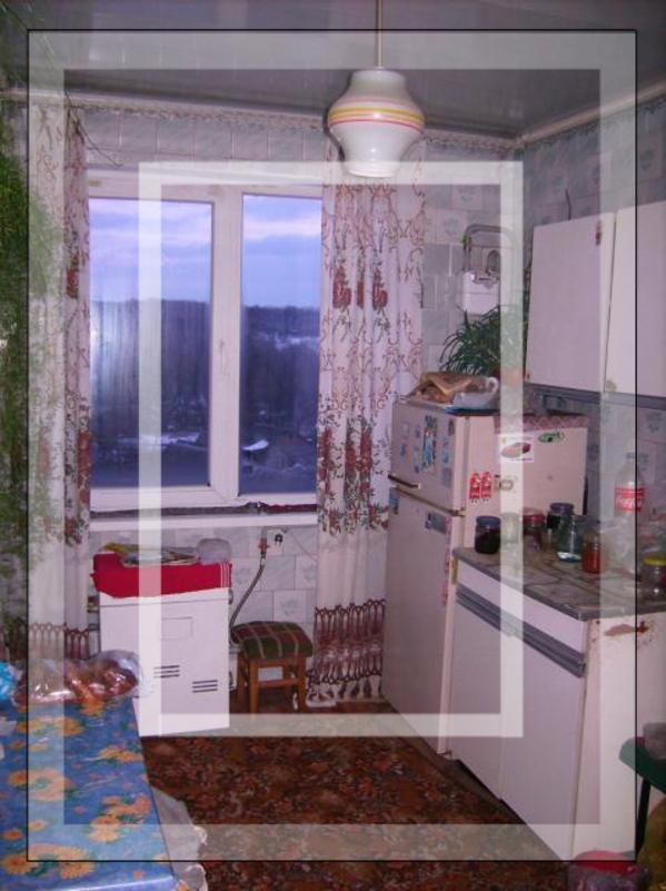 4 комнатная квартира, Люботин, Заводская (Островского), Харьковская область (472986 1)