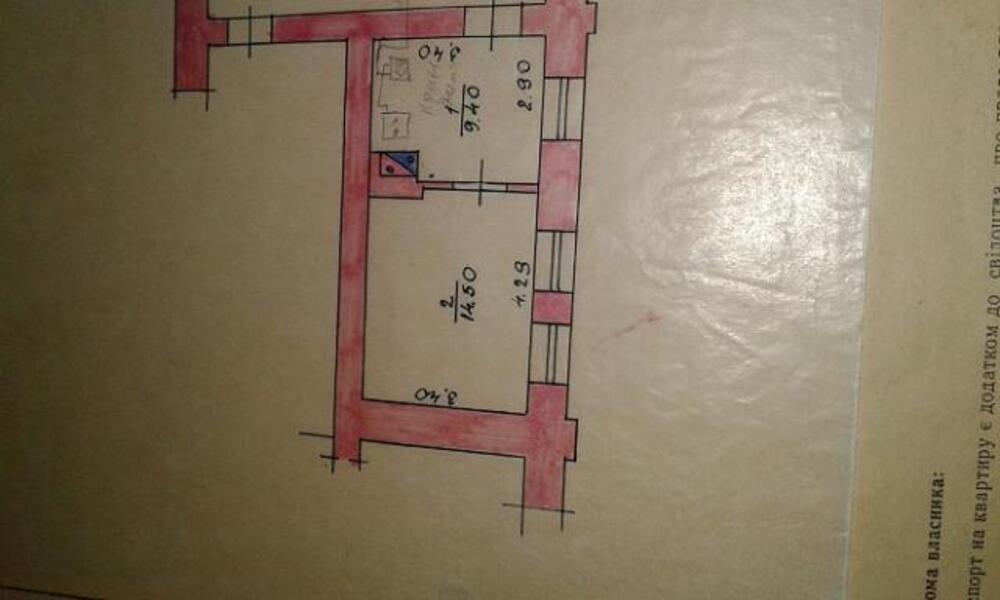 3 комнатная квартира, Глубокое, Юбилейная, Харьковская область (473138 1)