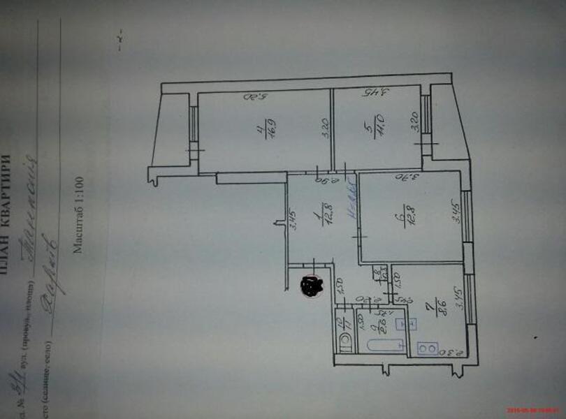 3 комнатная квартира, Харьков, Новые Дома, Садовый пр д (473209 1)