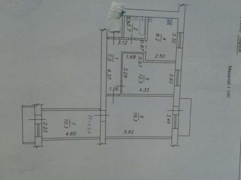 3 комнатная квартира, Харьков, Гагарина метро, Гимназическая наб. (Красношкольная набережная) (473629 1)