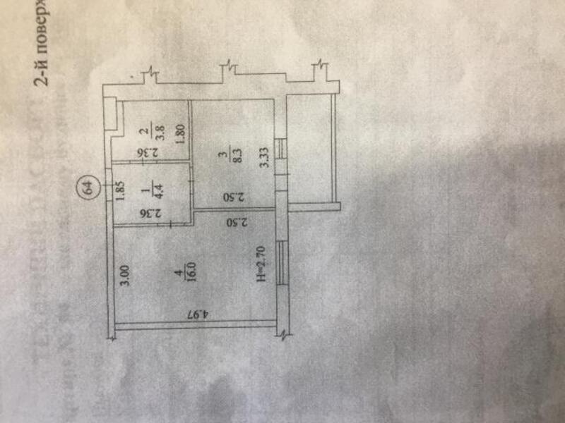 2 комнатная квартира, Харьков, Новые Дома, Маршала Рыбалко (473807 1)