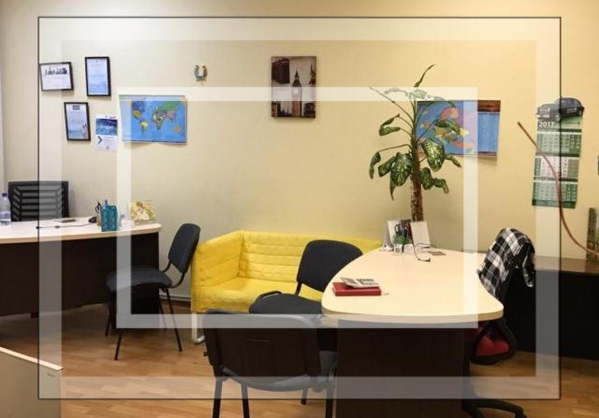 3 комнатная квартира, Харьков, НАГОРНЫЙ, Лермонтовская (474082 6)