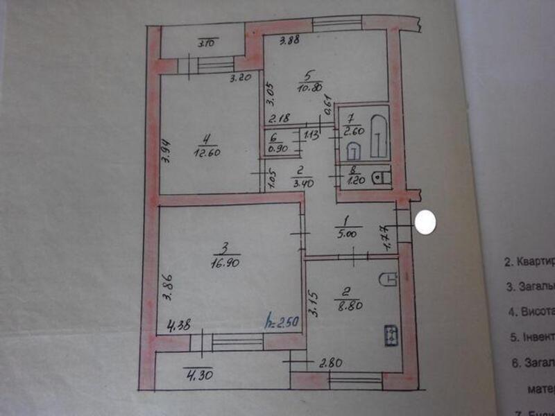 1 комнатная квартира, Харьков, Новые Дома, Юрьева бул. (474114 1)