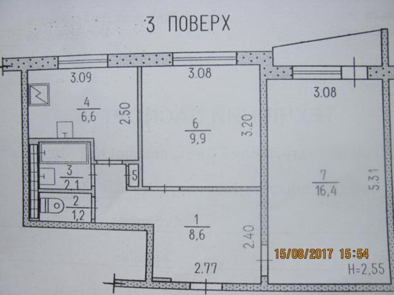 2 комнатная квартира, Харьков, Павлово Поле, Деревянко (474174 1)