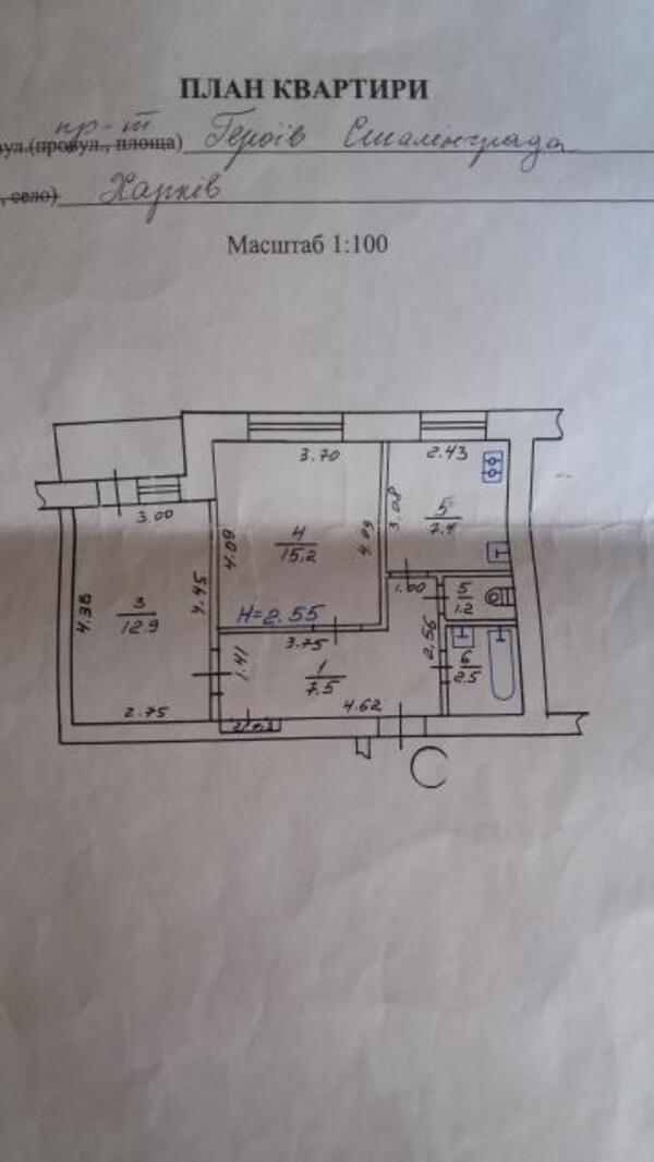 2 комнатная квартира, Харьков, Новые Дома, Юрьева бул. (474438 1)