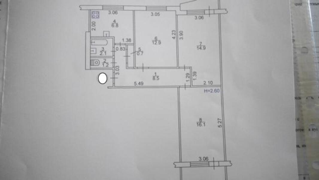 3 комнатная квартира, Харьков, Салтовка, Гвардейцев Широнинцев (474537 1)