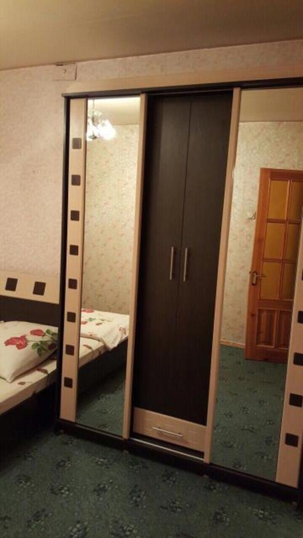 2 комнатная квартира, Харьков, Салтовка, Юбилейный пр. (50 лет ВЛКСМ пр.) (474864 5)