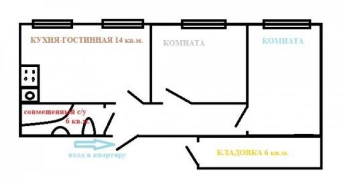 2 комнатная квартира, Безлюдовка, Победы ул. (Красноармейская), Харьковская область (476147 1)