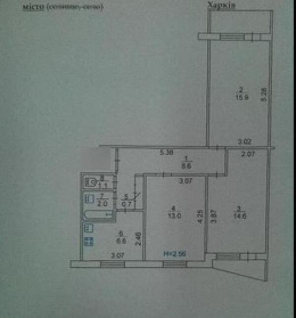 4 комнатная квартира, Харьков, Спортивная метро, Плехановская (476820 1)