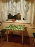 4-комнатная квартира, Харьков, Горизонт, Московский пр-т