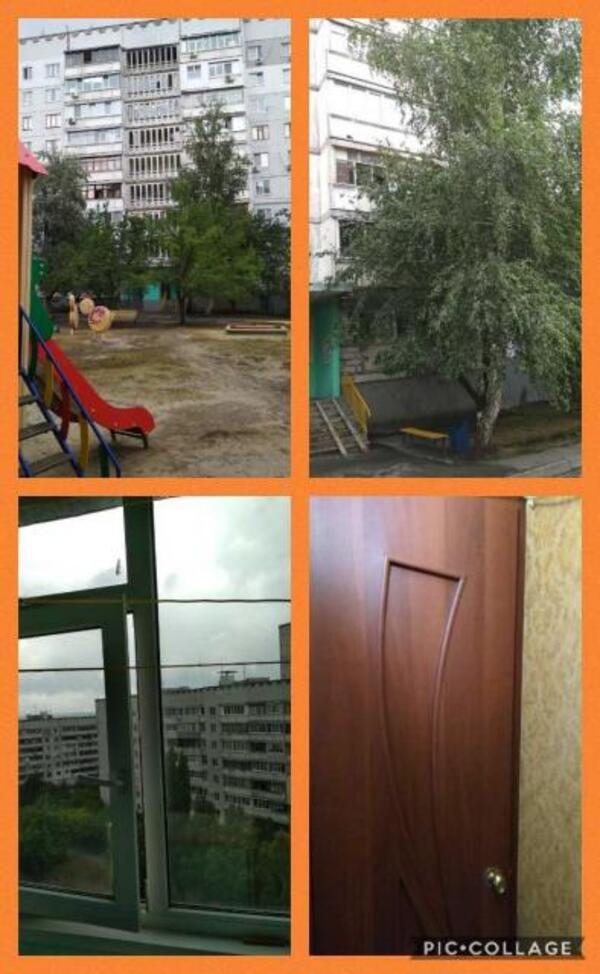 1 комнатная квартира, Харьков, ШИШКОВКА, Старошишковская (477606 1)