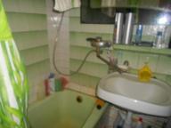 2 комнатная квартира, Слатино, Харьковская область (477660 3)