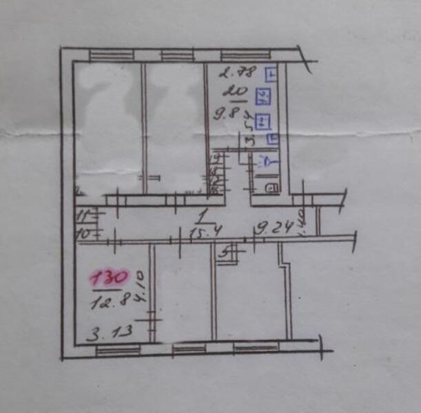 1 комнатная гостинка, Харьков, ХТЗ, Мира (Ленина, Советская) (478274 1)