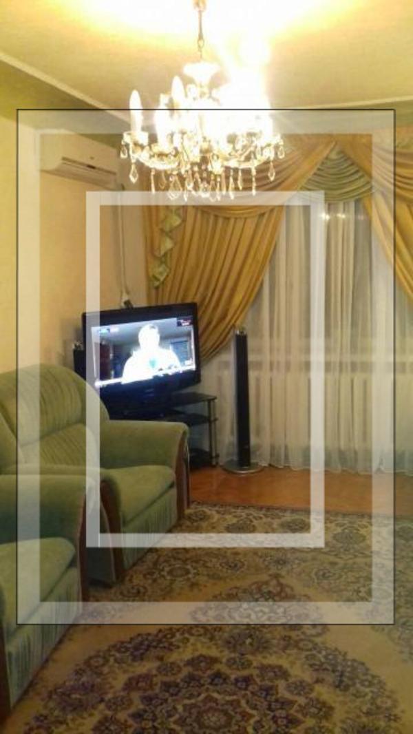3 комнатная квартира, Харьков, ОДЕССКАЯ, Костычева (478765 15)