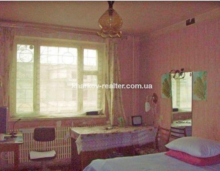 3 комнатная квартира, Харьков, Новые Дома, Танкопия (479203 1)
