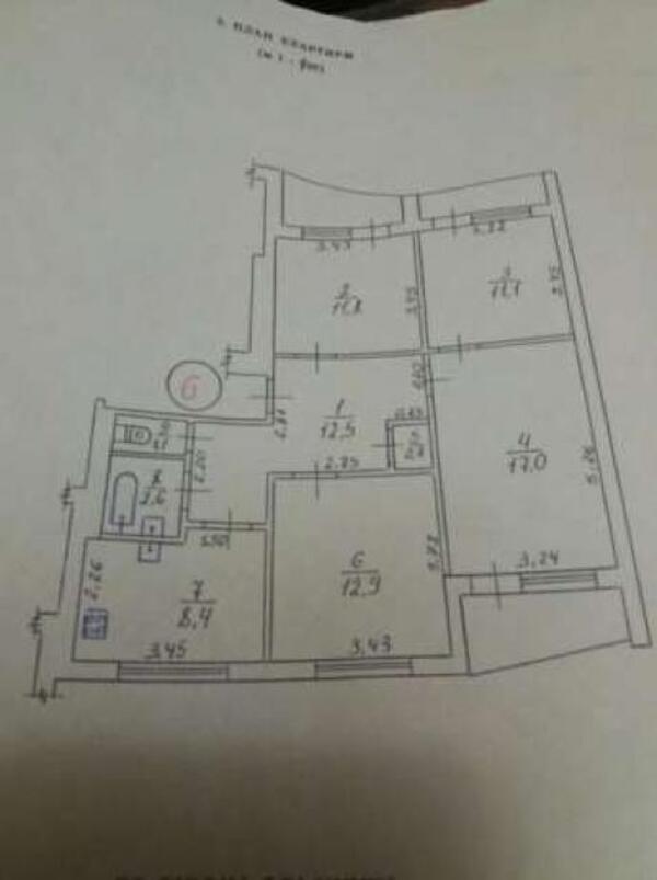 3 комнатная квартира, Харьков, Рогань жилмассив, Зубарева (479548 1)