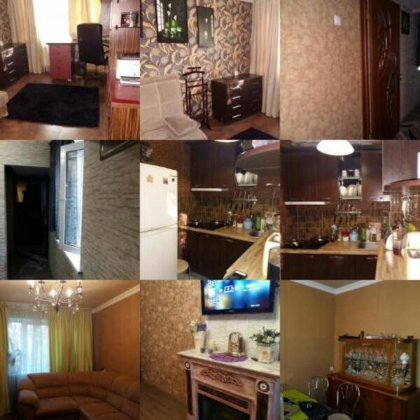 1 комнатная гостинка, Харьков, ХТЗ, Библыка (2 й Пятилетки) (479629 1)