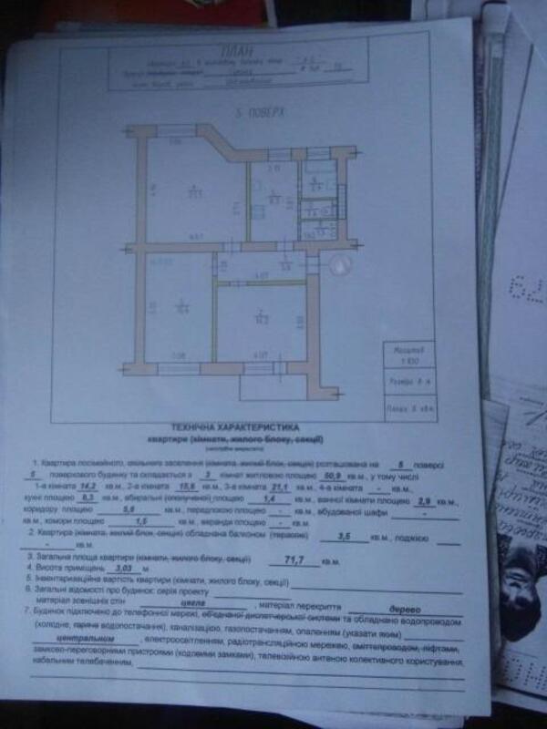 3 комнатная квартира, Харьков, Алексеевка, Архитекторов (479785 1)