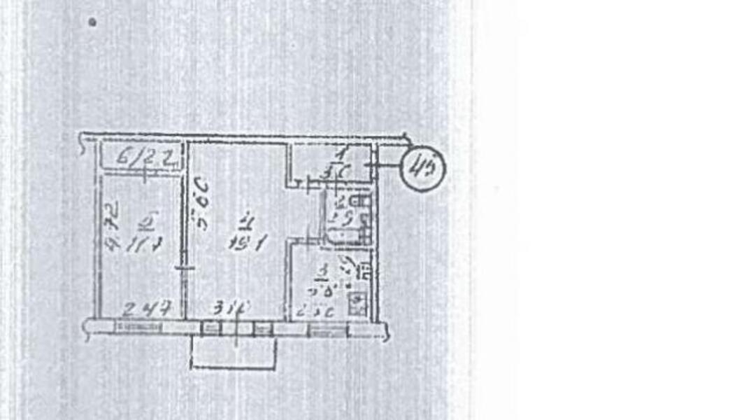 2 комнатная квартира, Харьков, ХТЗ, Александровский пр. (Косиора пр.) (479791 1)