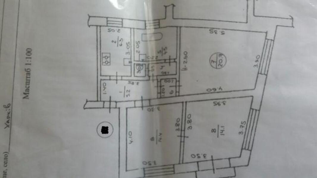 1 комнатная квартира, Харьков, Холодная Гора, Добролюбова (480246 1)