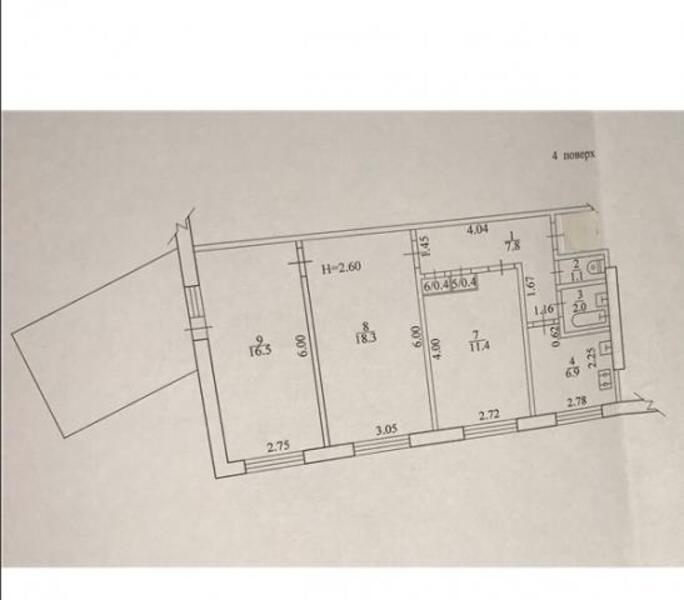 3 комнатная квартира, Харьков, Салтовка, Амосова (Корчагинцев) (480409 1)