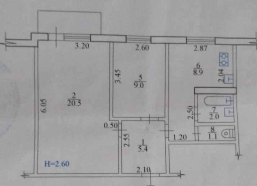 2 комнатная квартира, Харьков, Салтовка, Бучмы (Командарма Уборевича) (480539 1)