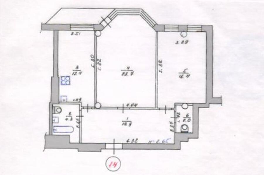 4 комнатная квартира, Харьков, ЦЕНТР, Фейербаха (480889 1)