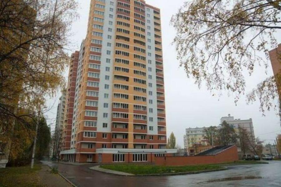 квартира, 1-комн., Харьков, Алексеевка, Целиноградская