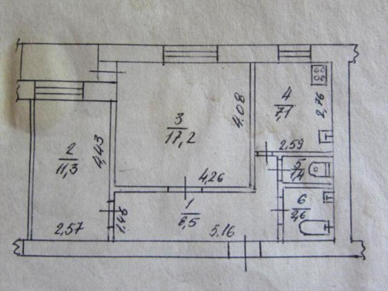 3 комнатная квартира, Харьков, Павлово Поле, Есенина (481143 1)
