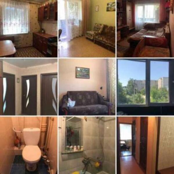 3 комнатная квартира, Песочин, Квартальная, Харьковская область (481295 2)