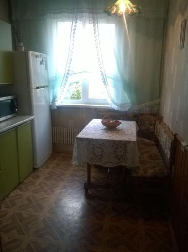 5 комнатная квартира, Харьков, ХТЗ, Индустриальный просп. (Фрунзе проспект) (481670 5)