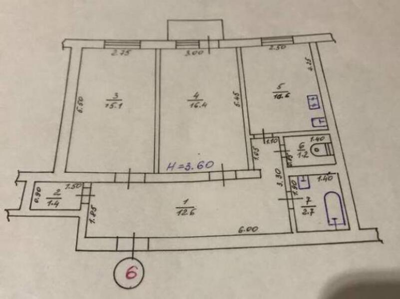 3 комнатная квартира, Харьков, Гагарина метро, Гагарина проспект (481686 2)