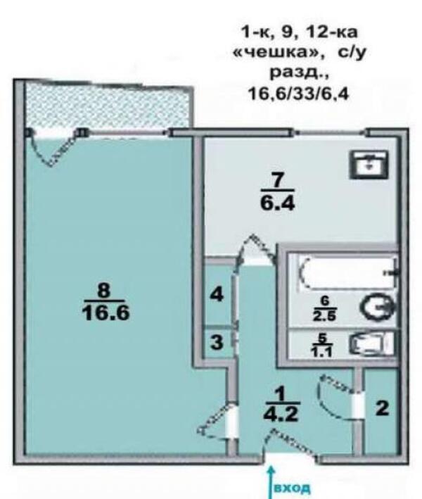 1 комнатная квартира, Солоницевка, Харьковская область (481701 1)
