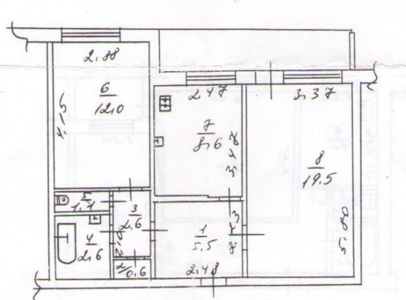 3 комнатная квартира, Харьков, Салтовка, Валентиновская (Блюхера) (482489 1)