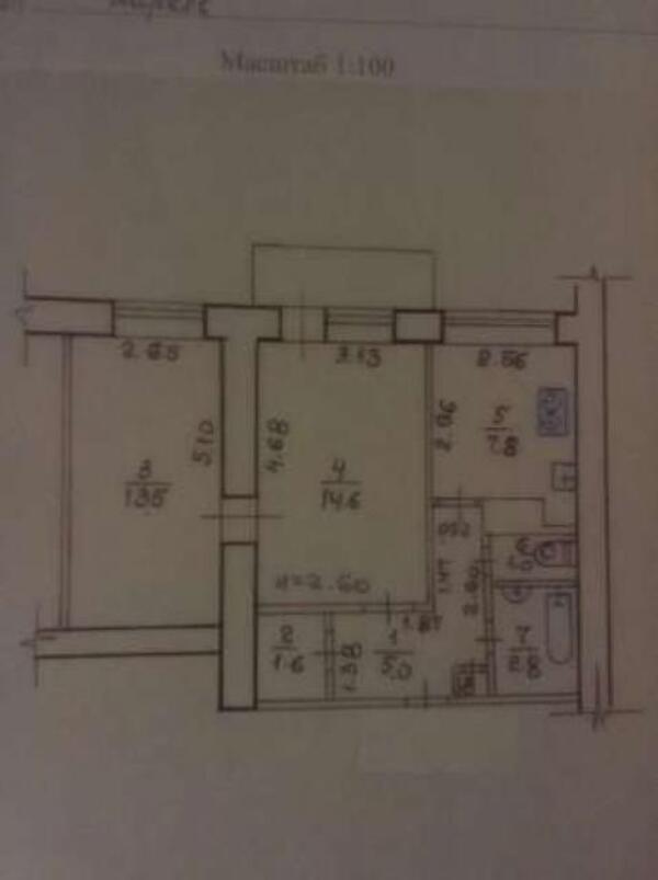 2 комнатная квартира, Харьков, Павлово Поле, 23 Августа (Папанина) (482566 1)