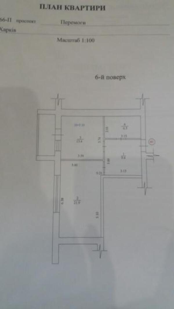 3 комнатная квартира, Харьков, Алексеевка, Победы пр. (482656 1)