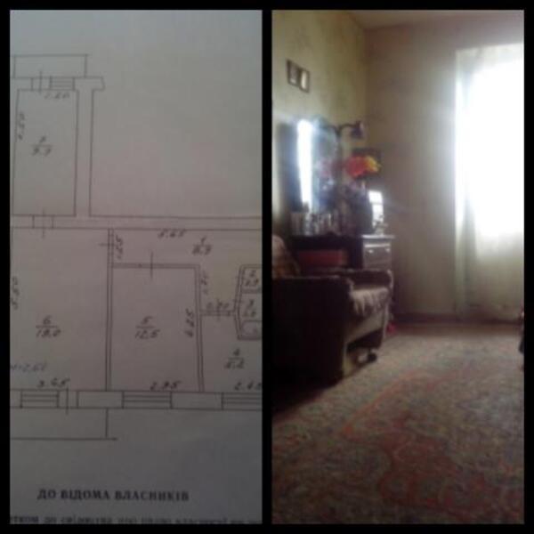 1 комнатная квартира, Харьков, Бавария, Л. Малой пр. (Постышева пр.) (483036 1)