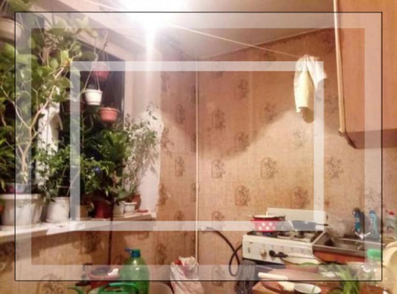 Купить 1-комнатная квартира, Харьков, Аэропорт, Гагарина проспект