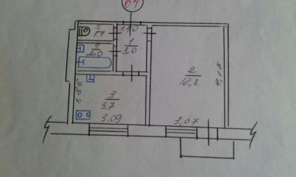 2 комнатная квартира, Харьков, Салтовка, Владислава Зубенко (Тимуровцев) (484001 1)
