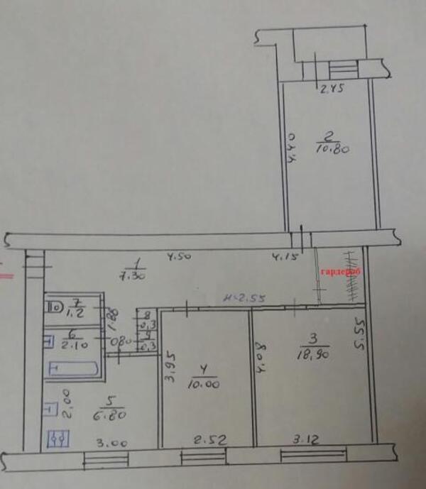 3 комнатная квартира, Харьков, Холодная Гора, Пермская (484643 2)