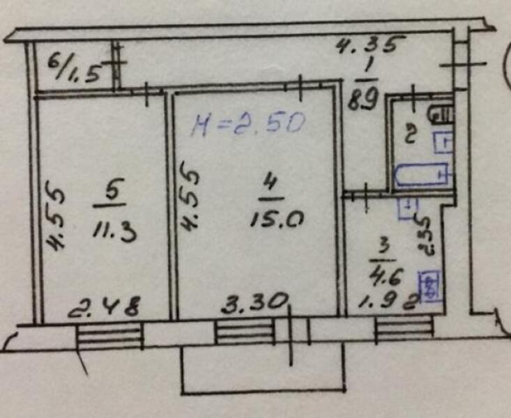 2 комнатная квартира, Харьков, Восточный, Роганская (484645 1)