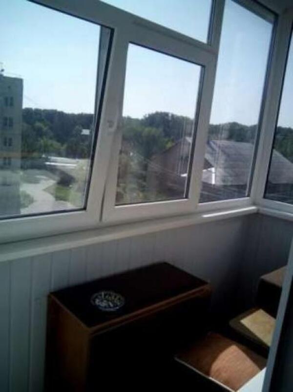 2 комнатная квартира, Солоницевка, Независимости (Луначарского,70 Лет Октября, Буденого), Харьковская область (484972 2)