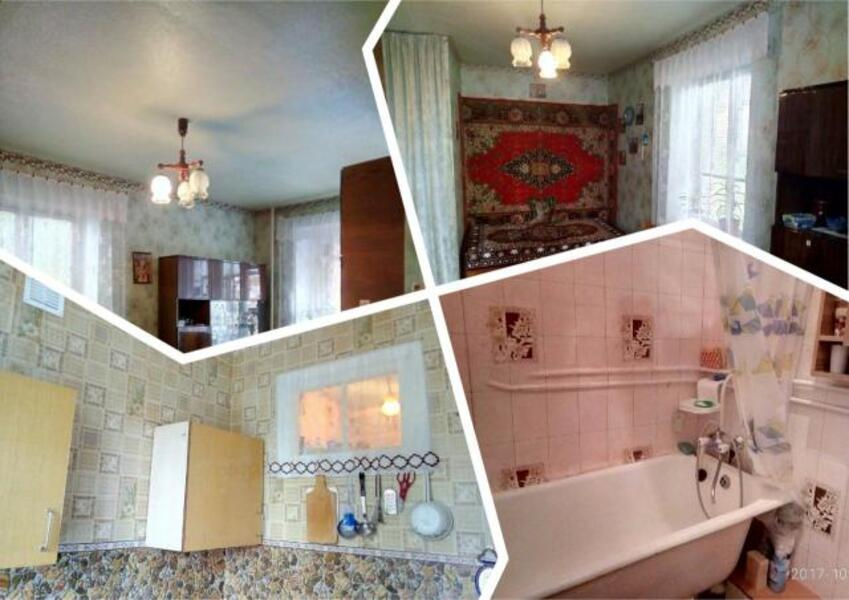 1 комнатная квартира, Харьков, Новые Дома, Московский пр т (485183 1)
