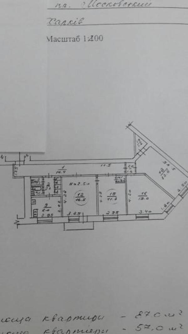 1 комнатная гостинка, Харьков, ЦЕНТР, Рымарская (485195 1)