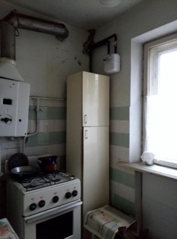 Аренда и продажа квартир в Красноярске  объявления без